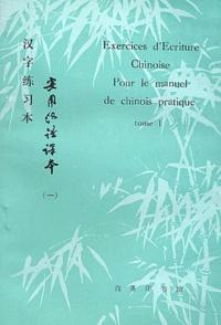 Anonyme - Exercices d'écriture chinoise pour le manuel de chinois pratique - Tome 1.