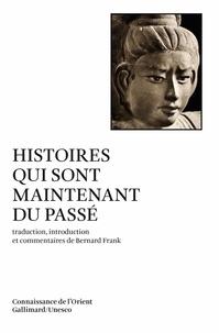 Deedr.fr Histoires qui sont maintenant du passé (Konjaru-monogatari Shu) Image