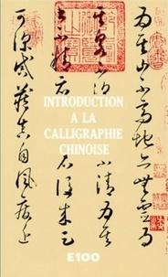 Alixetmika.fr Introduction à la calligraphie chinoise Image