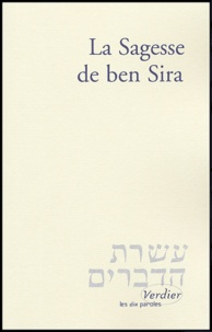 Anonyme - La Sagesse de ben Sira.