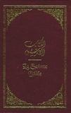 Anonyme - La Sainte Bible - Edition bilingue : francais - arabe.