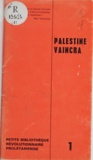 Anonyme - Palestine vaincra.