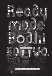 Anonyme - Readymade Bodhisattva.