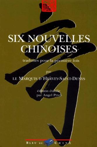 Anonyme - Six nouvelles chinoises.