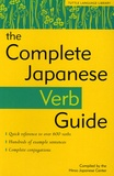Anonyme - The Complete Japanese Verb Guide.