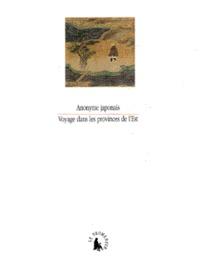 Rhonealpesinfo.fr Voyages dans les provinces de l'Est - Tôkan kikô Image