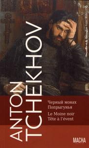 Anton Tchekhov - Le Moine noir ; Tête à l'évent.