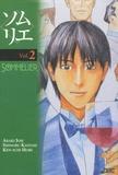 Araki Joh et Shinobu Kaitani - Sommelier Tome 2 : .