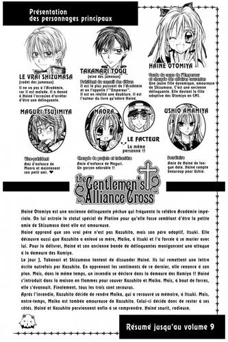 The Gentlemen's Alliance Cross Tome 10