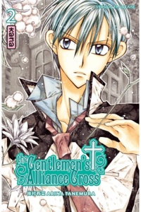 Arina Tanemura - The Gentlemen's Alliance Cross Tome 2 : .