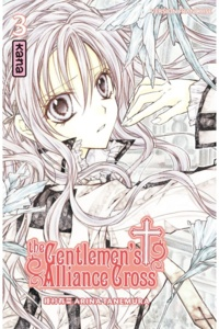 Arina Tanemura - The Gentlemen's Alliance Cross Tome 3 : .