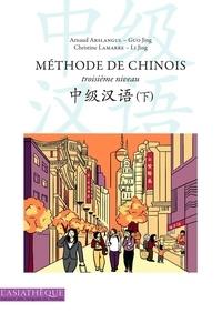 Arnaud Arslangul et Jing Guo - Méthode de chinois troisième niveau - Enregistrements à télécharger.