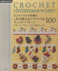 Asahi - Crochet Chrismas and Winter - Edition en japonais.
