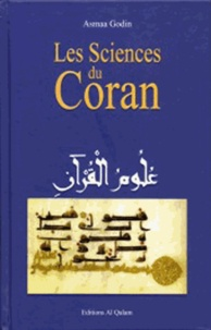Asmaa Godin - Les sciences du Coran.