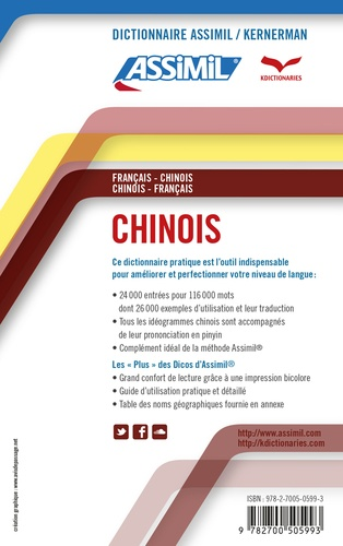 Dictionnaire chinois-français et français-chinois