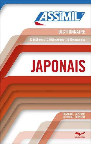 Dictionnaire français-japonais / japonais-français