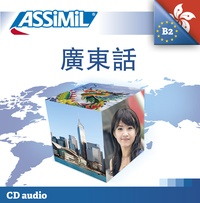 Assimil - Le cantonais. 3 CD audio