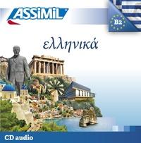 Le grec B2.pdf
