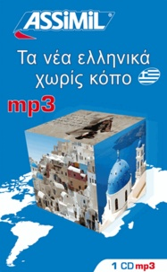 Jean-Loup Chérel et Katerina Kedra-Blayo - Le nouveau grec sans peine. 1 CD audio MP3