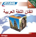 Dominique Halbout - Perfectionnement Arabe. 1 CD audio MP3