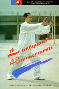 Openwetlab.it Le taijiquan en 48 mouvements Image