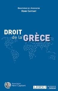 Association Henri Capitant et Spyridon Vrellis - Droit de la Grèce.