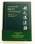 Association Ricci et Claude Larre - Dictionnaire Ricci chinois-français.