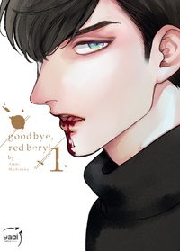 Atami Michinoku - Good bye, red beryl Tome 1 : .