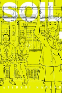 Atsushi Kaneko - Soil Tome 7 : .