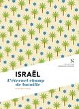 Aude Marcovitch - Israël - Les blessures d'un destin.
