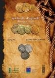 Audrey Peli et 'Abd Al-'Azīz Ḥamūd Al-Jandārī - Islamic Coins. National Museum of Sanaa - From the 1st/6th Century to the 7th/12th Century.