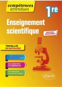 Aurore Biondollilo-Tournier et Géraldine Bridon - Enseignement scientifique 1re.