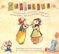 Mandarine - Coffret petite enfance. 2 CD audio
