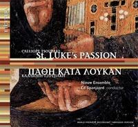 AVM DIFFUSION - St Luke's passion. Avec 1 CD audio