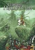 Axel Gonzalbo et  Palma - Corpus Hermeticum Tome 2 : Les hautes terres.