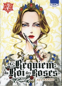 Aya Kanno - Le Requiem du Roi des Roses Tome 7 : .