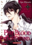 Aya Shouoto - Pure Blood Boyfriend Tome 1 : .