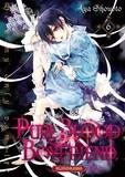 Aya Shouoto - Pure Blood Boyfriend Tome 6 : .