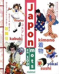 Ayano Otani et Ornella Civardi - Japon en 100 mots.
