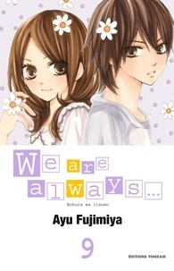 Ayu Fujimiya - We are always... T09.