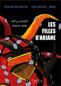 Babel et Ricardo Montserrat - Les filles d'Ariane.