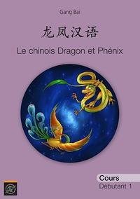 Le chinois Dragon et Phénix Cours et Cahier décriture (Débutant 1).pdf