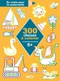 Ballon - 300 choses à colorier - 5 +.