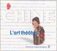 Bao Chengjie et Cao Juan - L'art théâtral.