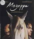 Bartabas et  Homéric - Mazeppa.