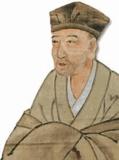 Bashô Matsuo - Haïkaï.