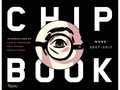 Haruki Murakami - Chip Kidd - Work 2007-2017.