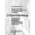 Collectif - Young architects 18.