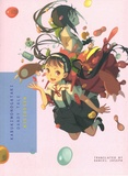Nisioisin - Kabukimonogatari - Dandy Tale.