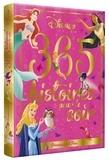 Natacha Godeau et Aurore Meyer - 365 histoires pour le soir Princesses et fées.